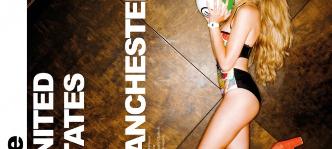"New fashion editorial "" The United States of Manchester""."